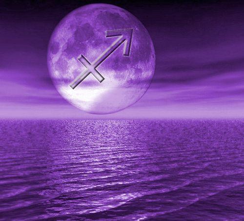 Sagittarius-Pennumbral-Eclipse-Moon