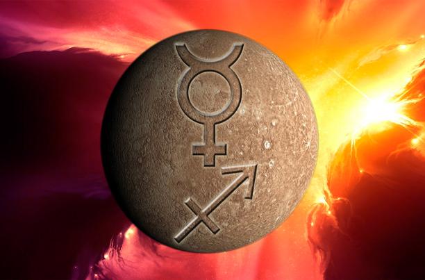 Mercury-in-Sagittarius2014
